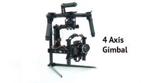 4 Axis Gimbal